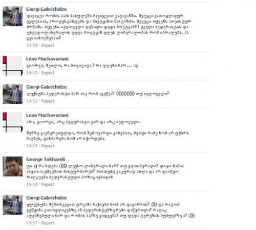 Schermata dei commenti su Facebook dei giornalisti licenziati