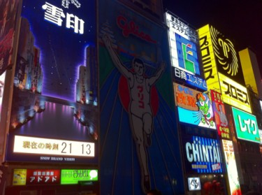 Japanese company Glico pays respects to quake victims with a blackout of its iconic sign in Osaka. Image posted by Twitpic user @MasaKawaKAKA.