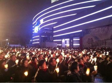 Photo of KEB protest in Seoul. Image by Twitpic user @Barunsori6.