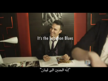 "Screenshot from ""Lebanon Blues"" television advert. By  Lebanese Ministry of Tourism."