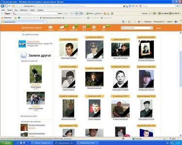 Accounts of dead soldiers, screenshot from Odnoklassniki.ru