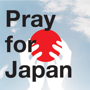 Pray for Japan donation box logo