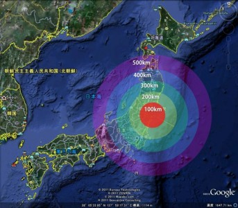 Distance from Fukushima on map of Japan