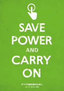 """Save Power and Carry On"". Image by @HN_feedbot."