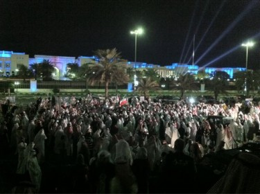 Kuwaiti protesters calling for a new government, with a new Prime Minister