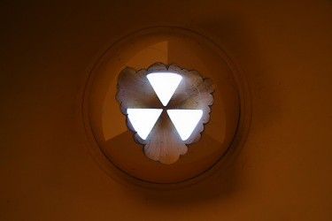 Radiation symbol, photo by Michael Hicks