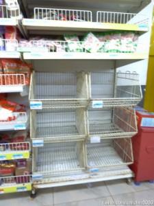 panický nákup soli 2