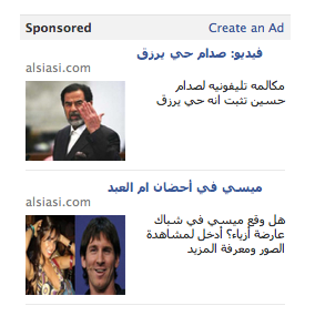 The ad on Facebook for the Saddam video