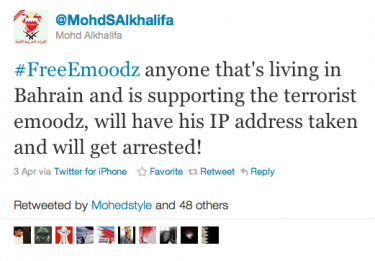 Tweeted threat from Mohd Al-Khalifa, a member of the Bahraini royal family to El-Maskati's supporters before his account was deleted.