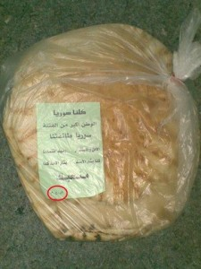 Syrian bread promoting love of President Bashar al-Assad. Image uploaded to Twitter by Hala Gorani.