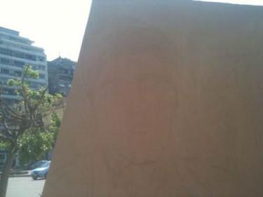 جدارية الشهيد إسلام رأفت بعد إزالتها