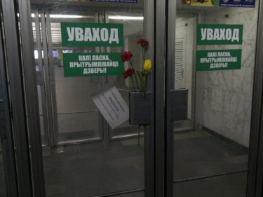 Minsk subway exit after the explosion. Photo by TwitPic user @mixal_by