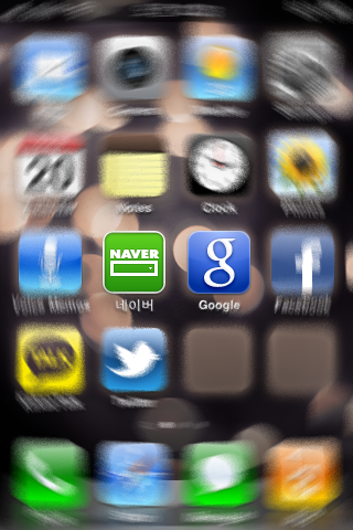 Naver and Google's mobile applications. Image by author.