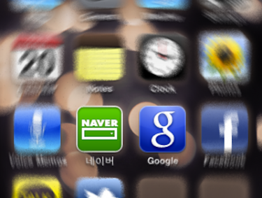 Google and Naver Apps