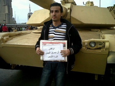 Mikael Nabil in Tahrir Square on January 30, 2011. Photo uploaded by Mena Nader on Yfrog.