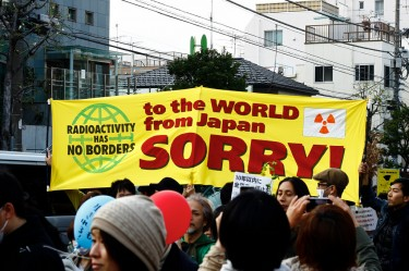 Anti-nuclear power protests in Kouenji, Japan. Image by Flickr user SandoCap (CC BY-NC 2.0).