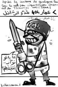 Ammar 404 caricature on seifnechi.blogspot.com
