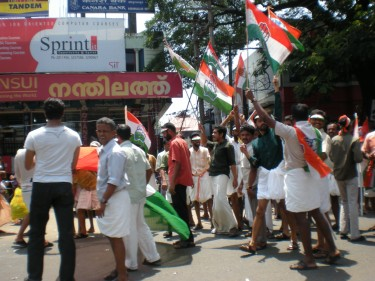 Kerala Congress Party Workers