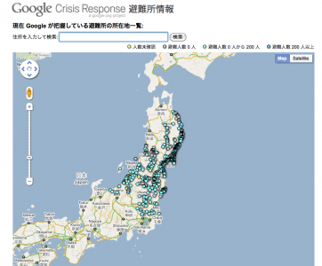 Map of earthquake/tsunami evacuation centers in Japan.