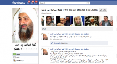 Screen shot of the We are all Osama bin Laden page on Facebook