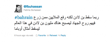 A tweet in Arabic saying that a million Bin Ladens will now rise
