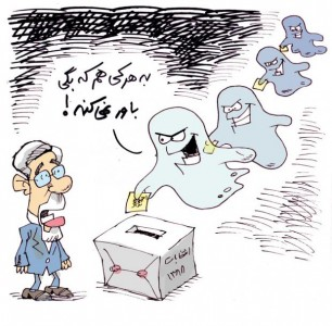 'Look what Mahmoud's exorcist did' cartoon by Nik Ahang