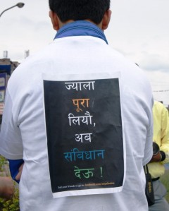 Image courtesy Nepal Diary.