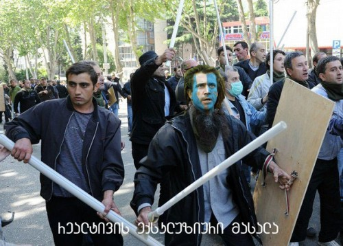 A tongue in cheek representation of a protester as Mel Gibson from the film Braveheart.