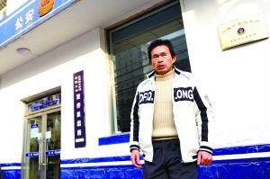 Tong Yihong, November 2010