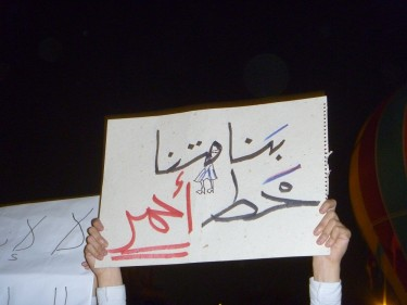 "A banner from a stand against SCAF which reads: ""Our Daughters are a Red Line""."