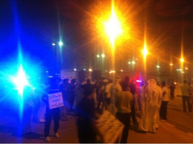 Picture of the protest demanding Abul's release posted by @Ali_Khuraibet