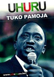 وزير المالية الكينيّ أوهورو كينياتا. الصورة من صفحة الوزير على فيسبوك.