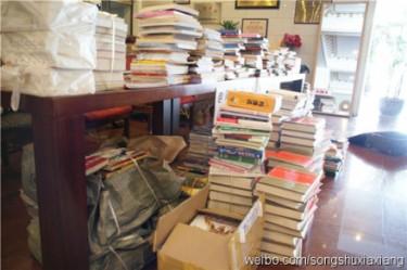 1600 books