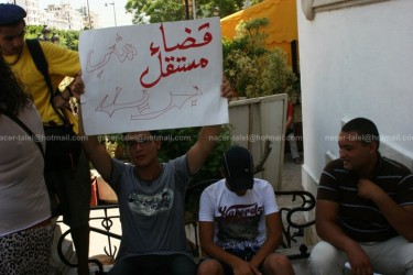 "Protest in downtown Tunis on August, 8. Banner Reads ""People Want Independent Judiciary"", Photo by Nacer Talel Shared vis his Facebook Page"