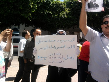 "Banner reads ""People Want Independent Judiciary. Cleansing, Cleansing, Cleansing, Starting with Justice Minister Chebbi. Get Out!"". Photo by Afef Abrougui on Flickr."