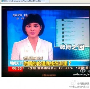 China Central Television (CCTV) is the national TV station of the People´s Republic of China