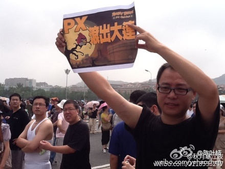 "Sign reads: ""PX—out of Dalian now!"""
