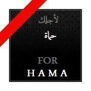 An avatar in remembrance of Sunday's events in Hama, used by Twitter users