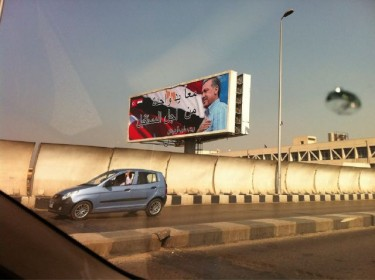 Huge billboards put up in Cairo to welcome Erdogan
