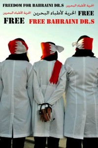 Avatar used on Twitter to support detained Bahraini doctors