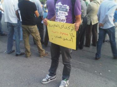 Protesta giovanile fuori dal parlamento giordano