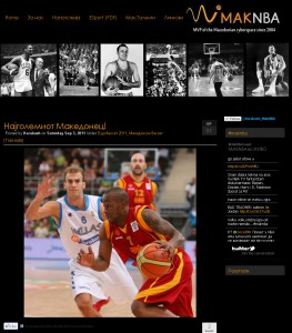 A screenshot from MakNBA blog featuring Bo McCalleb.