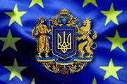 "The logo of the ""We are Europeans"" Facebook group (features the EU flag and the Ukrainian coat of arms)"