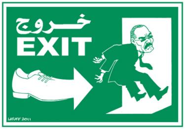 A Carlos Lattuf cartoon