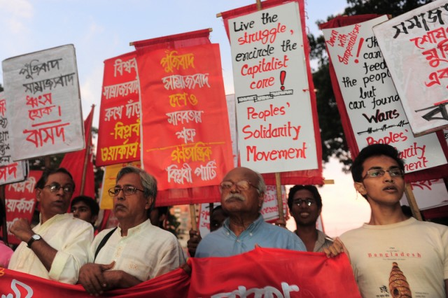 The People Solidarity Movement from Bangladesh gives solidarity to the global occupy Wall Street movement by holding a protest.