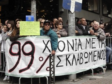 "Pensioner protest. Banner reads: ""The Greek government has offended my personal worth & merit. As an irritated citizen, I ask for my direct moral satisfaction. The grandfather"". Image by Alexandros Michailidis, copyright Demotix (27/10/11)."