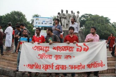 Bloggers and online activists expressing solidarity at TSC. Image by Kowshik Ahmed. Used with permission.