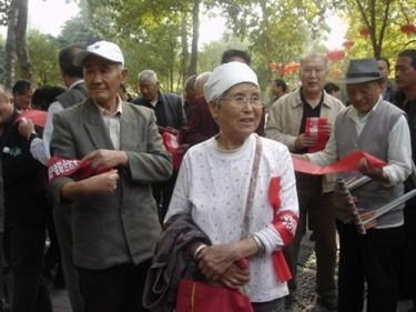 Zhengzhou support rally for Occupy Wall Street