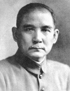 Dr. Sun Yat-sen, the leader of the Republican Revolution and Father of the Chinese Nation. Image from sustainableview.blogspot.com, available in public domain.