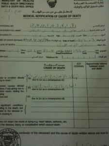 Ahmed Al-Qattan's death certificate